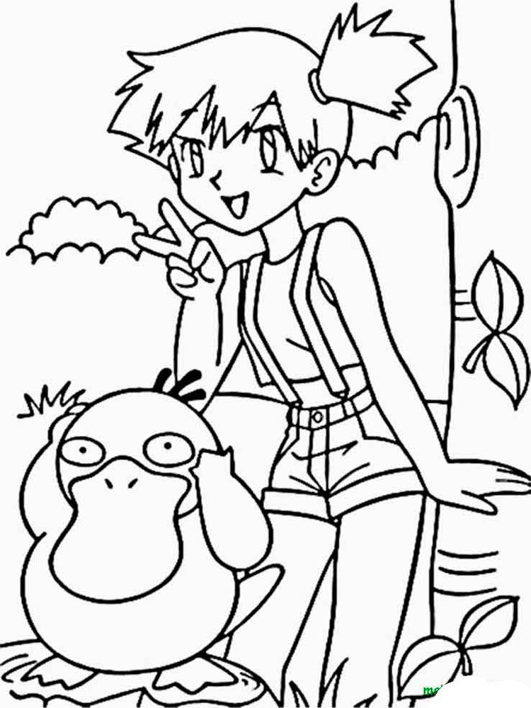 raskraski-Pokemony-28