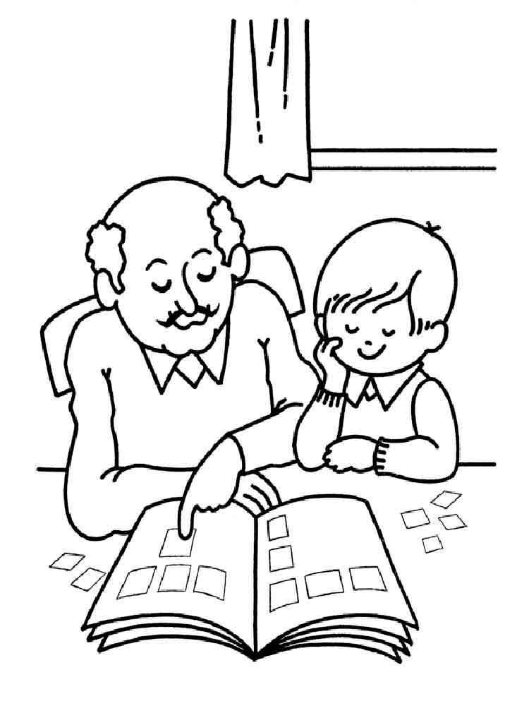 какими картинка ко дню рождения дедушки для раскрашивания появления