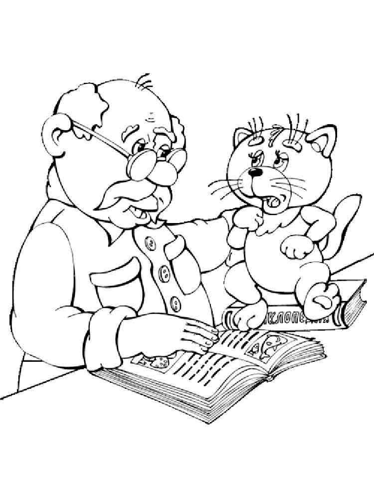 Юмор, рисуем открытку для дедушки
