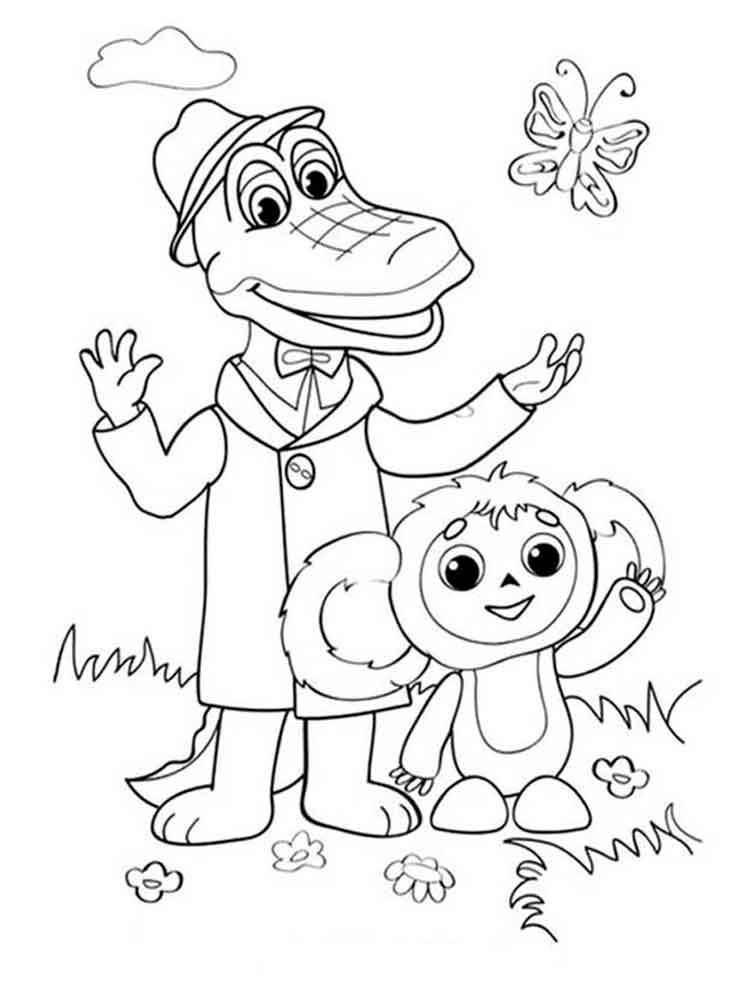 raskraski-krokodil-gena-1