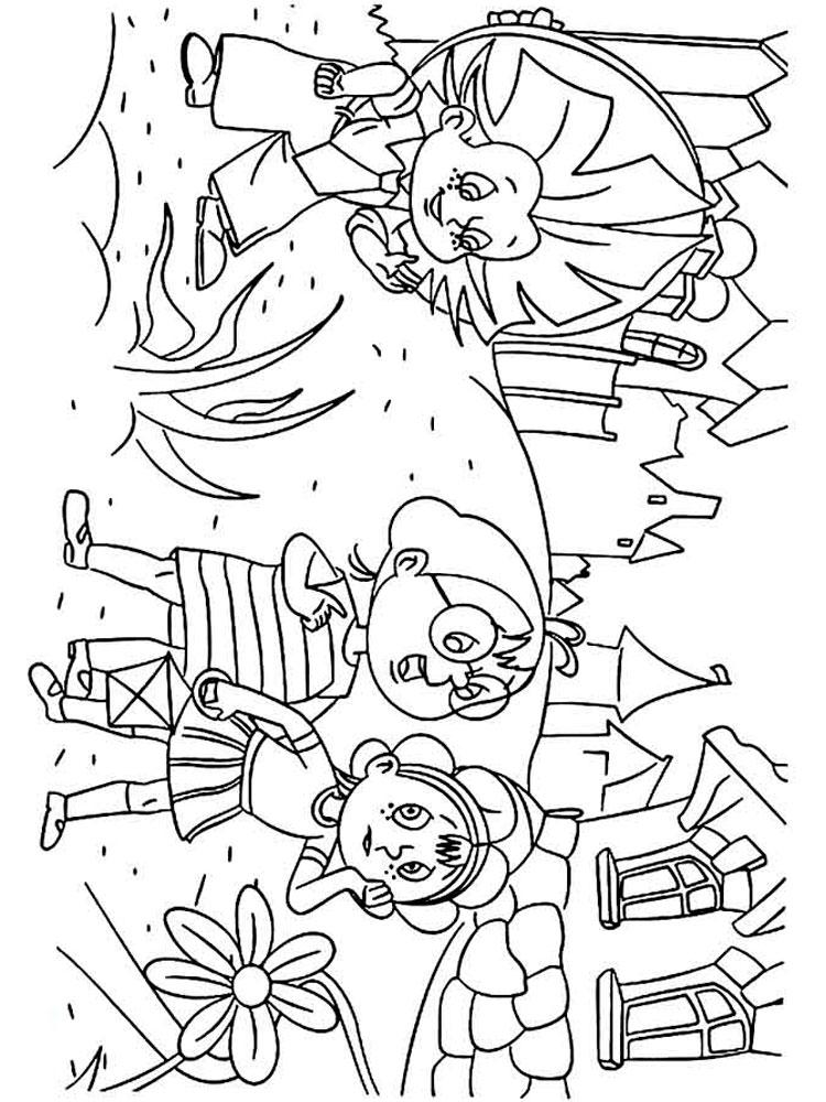 Раскраска про незнайку распечатать