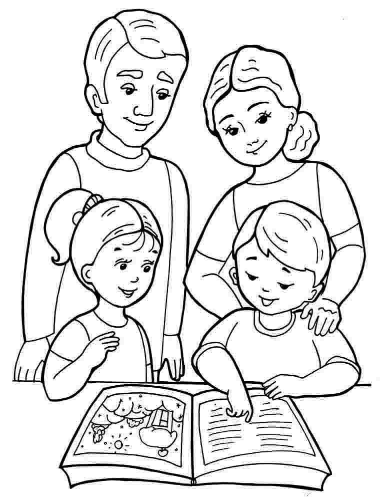 томска разукрашка моя семья красивые рисунки этом
