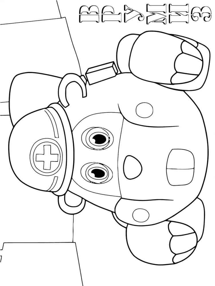 raskraski-vrumiz-8