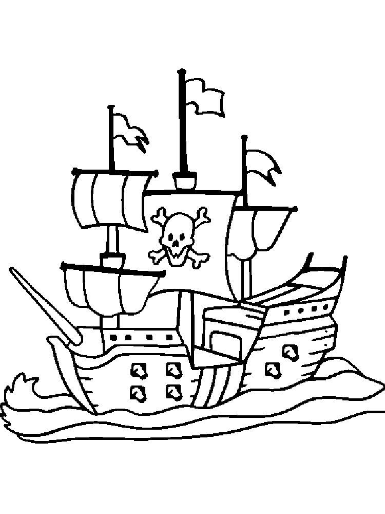 раскраски пиратский корабль скачать и распечатать раскраски