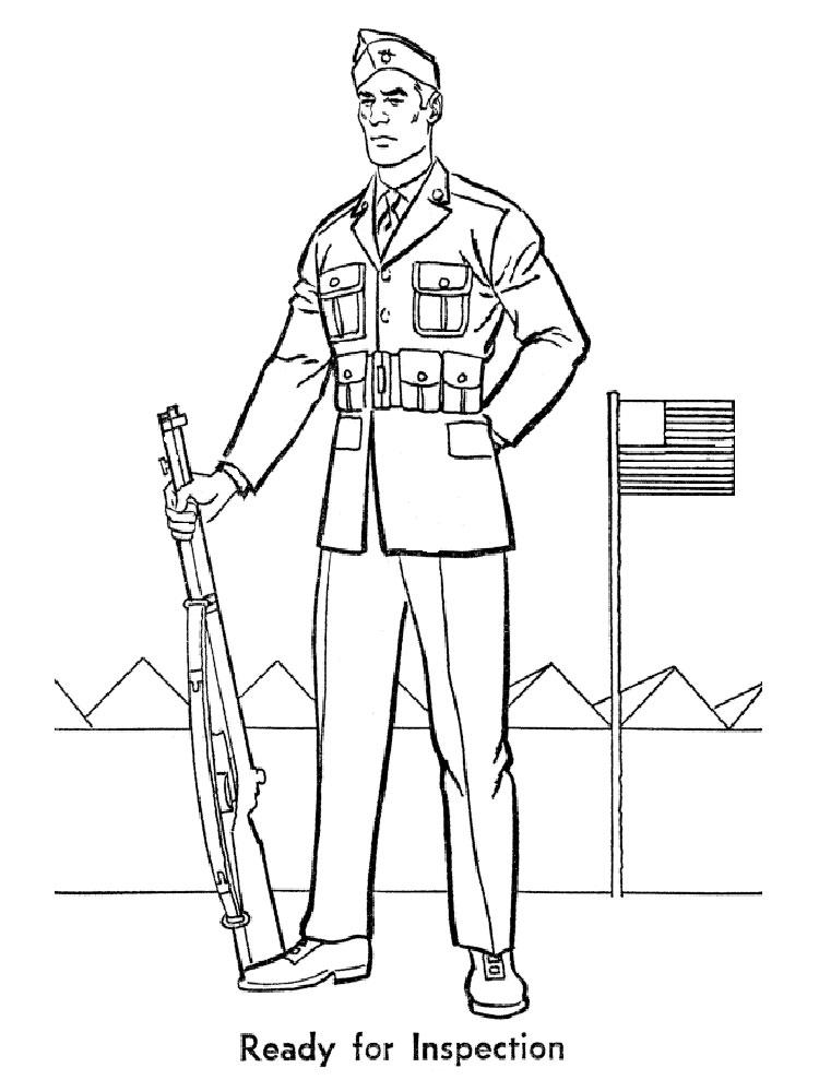 раскраска солдаты военные жизни вам
