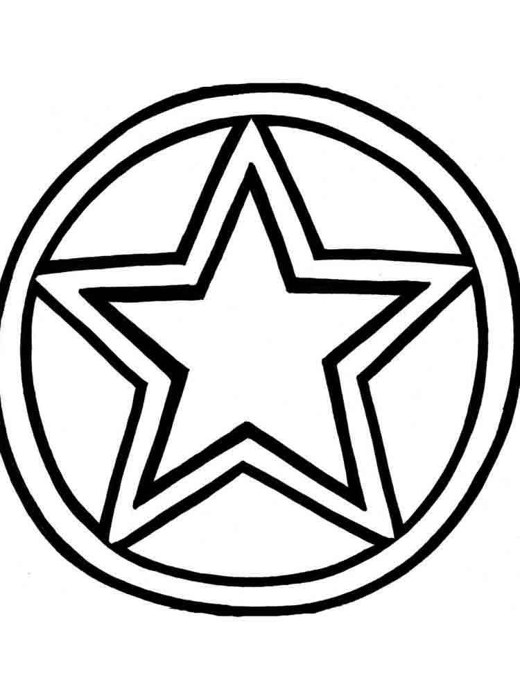 raskraski-zvezda-21