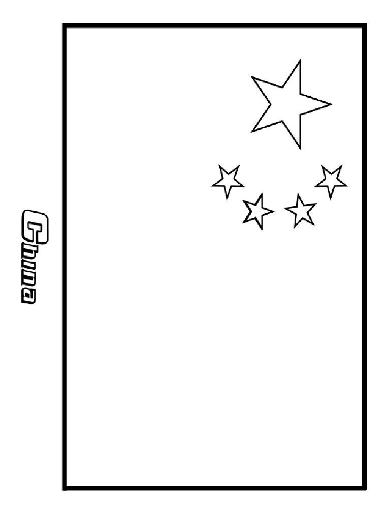 raskraski-flagi-3