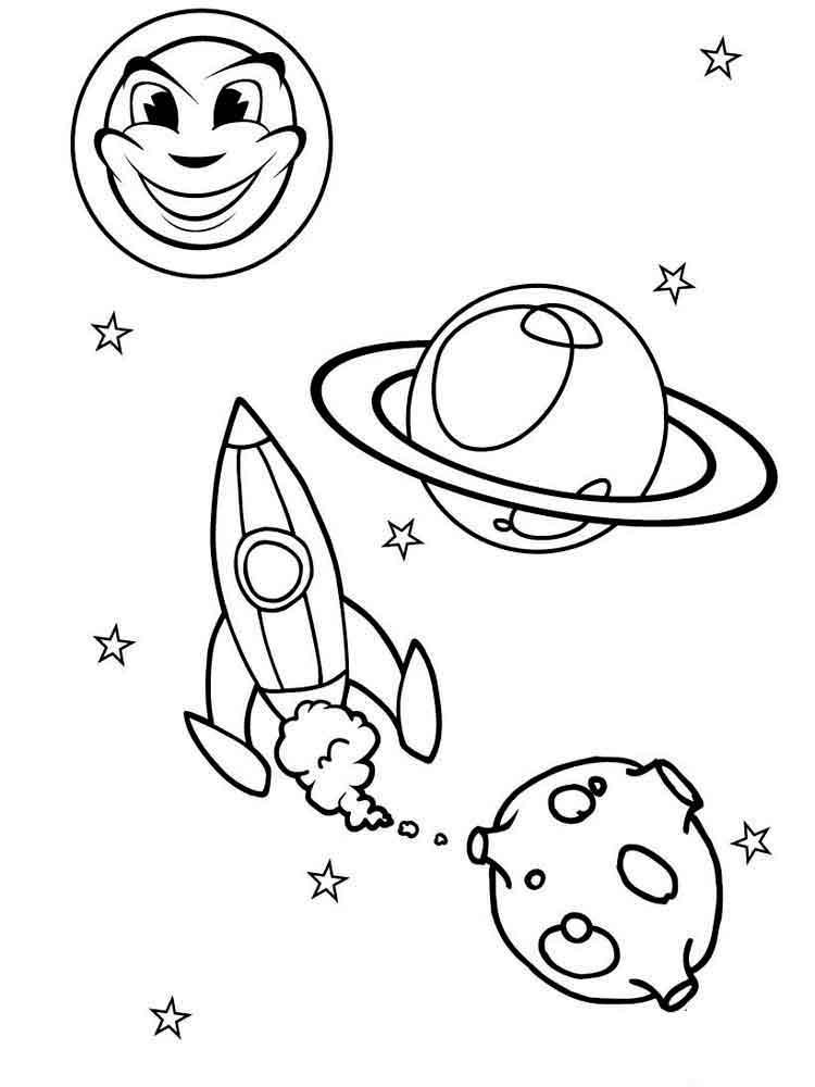 естественно, картинки космоса печатать результате был