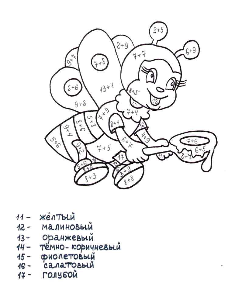 raskraski-s-primerami-13