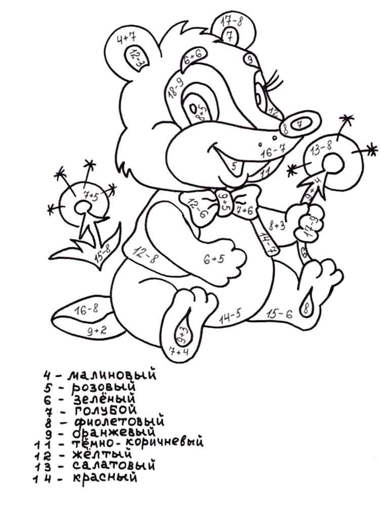 raskraski-s-primerami-17