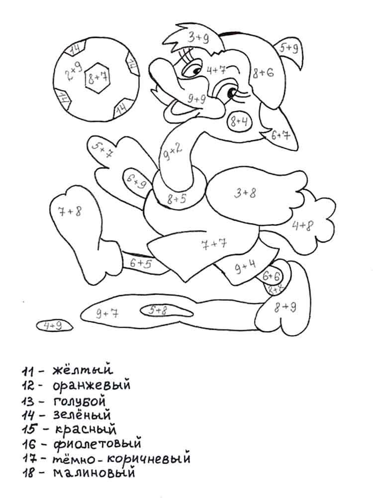 raskraski-s-primerami-18