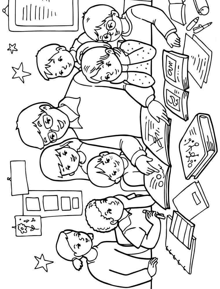 картинки для класса раскраски обои для рабочего