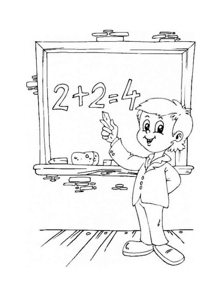Картинка раскраска школьная доска
