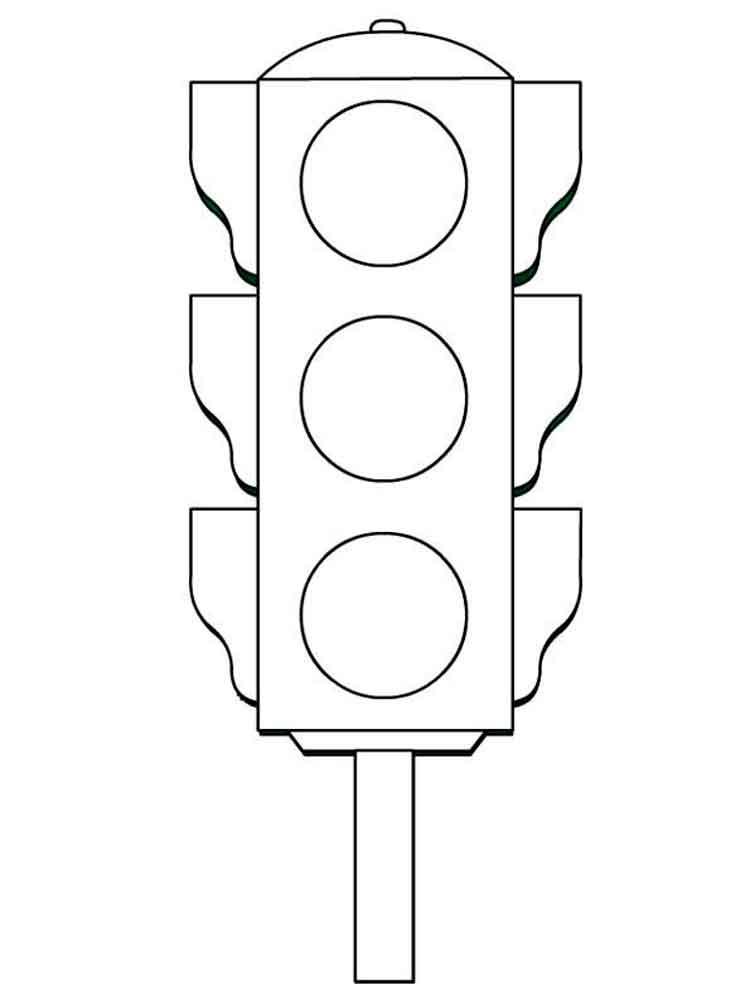 Картинка светофора раскраски дно