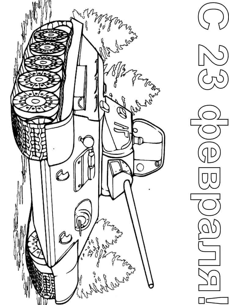 Февраль рисунки карандашом