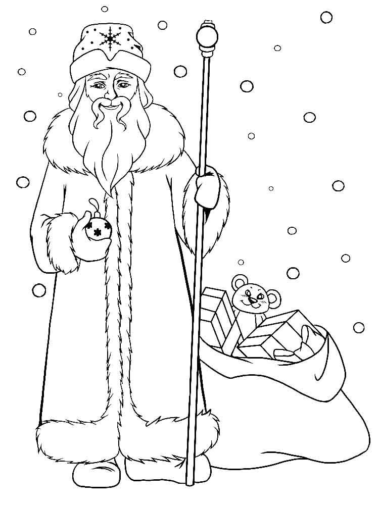 Дедушка мороз картинка для срисовки