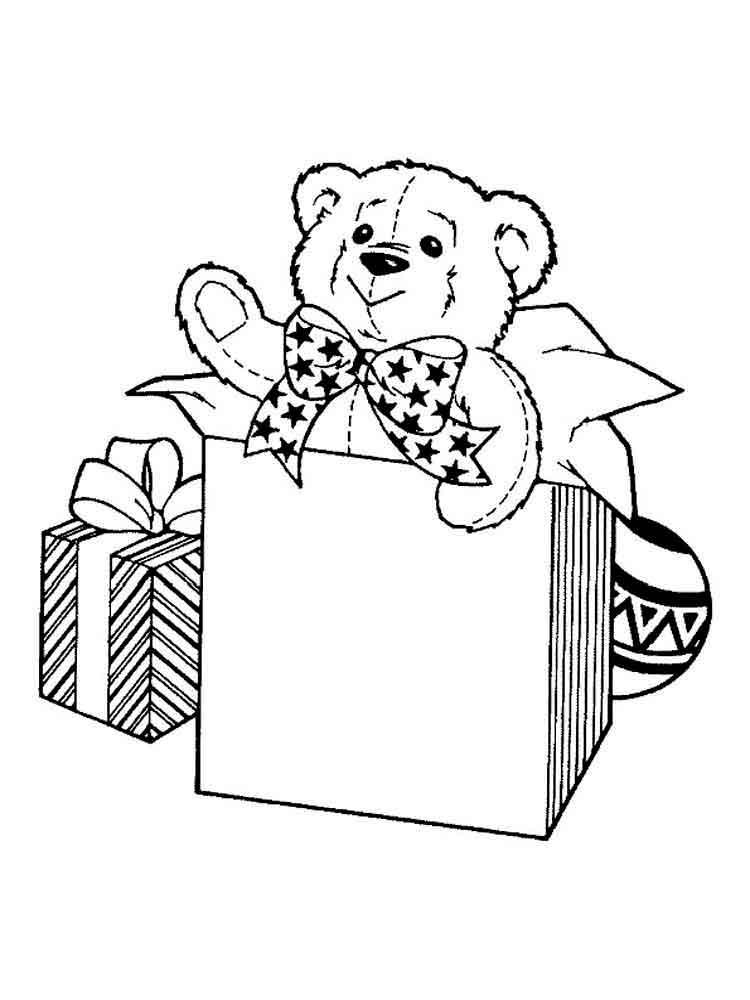 картинка подарки распечатать шпонок пазов для