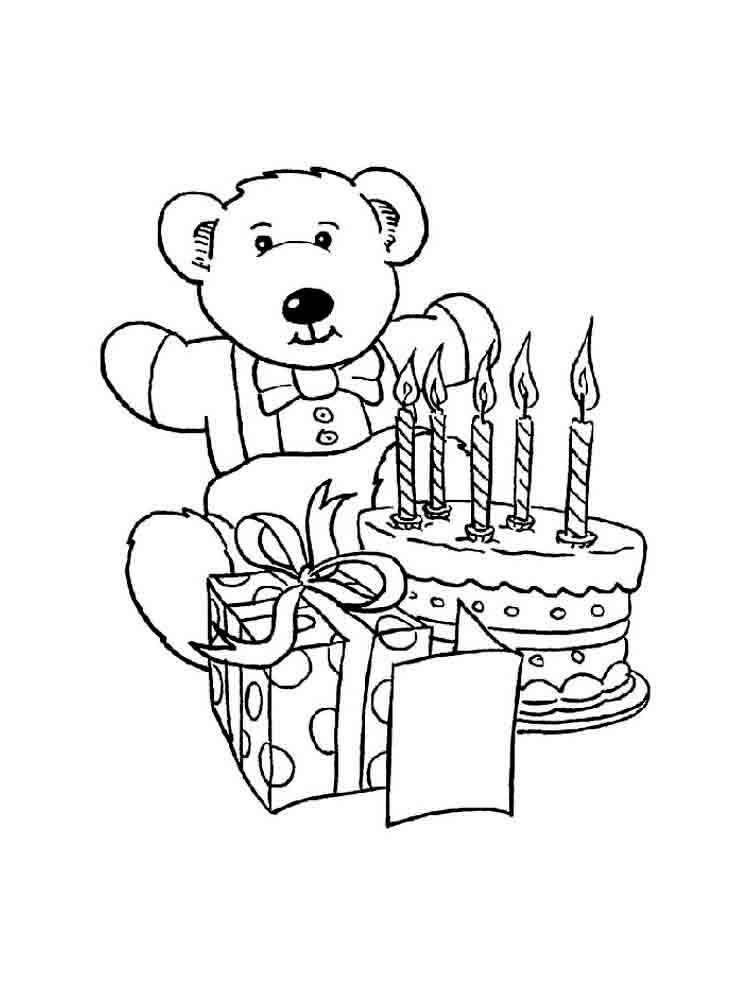 Днем, распечатать открытки с днем рождения 4 года