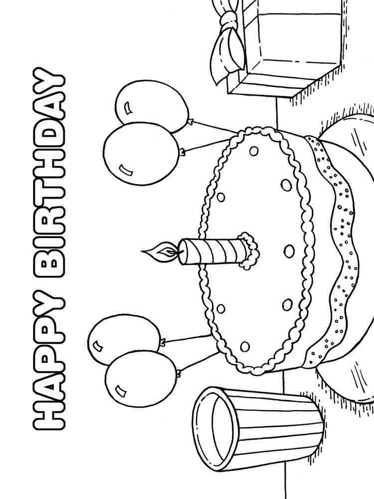 Раскраска открытка с днем рождения мальчику 9 лет, надписью подлиза