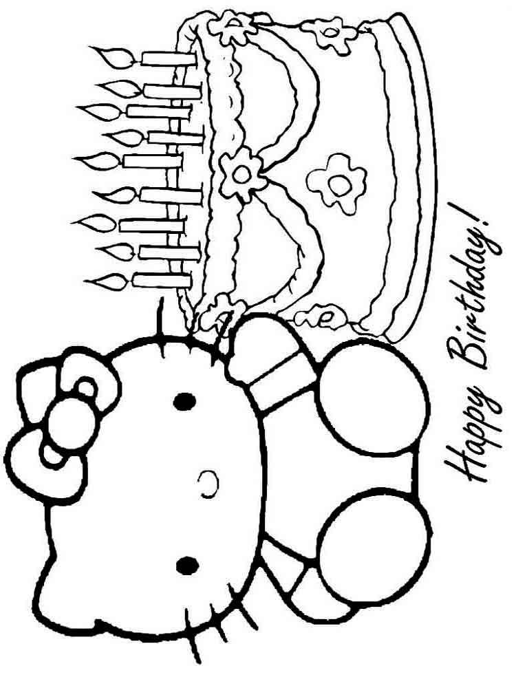 Нарисованная открытка с днем рождения от ребенка