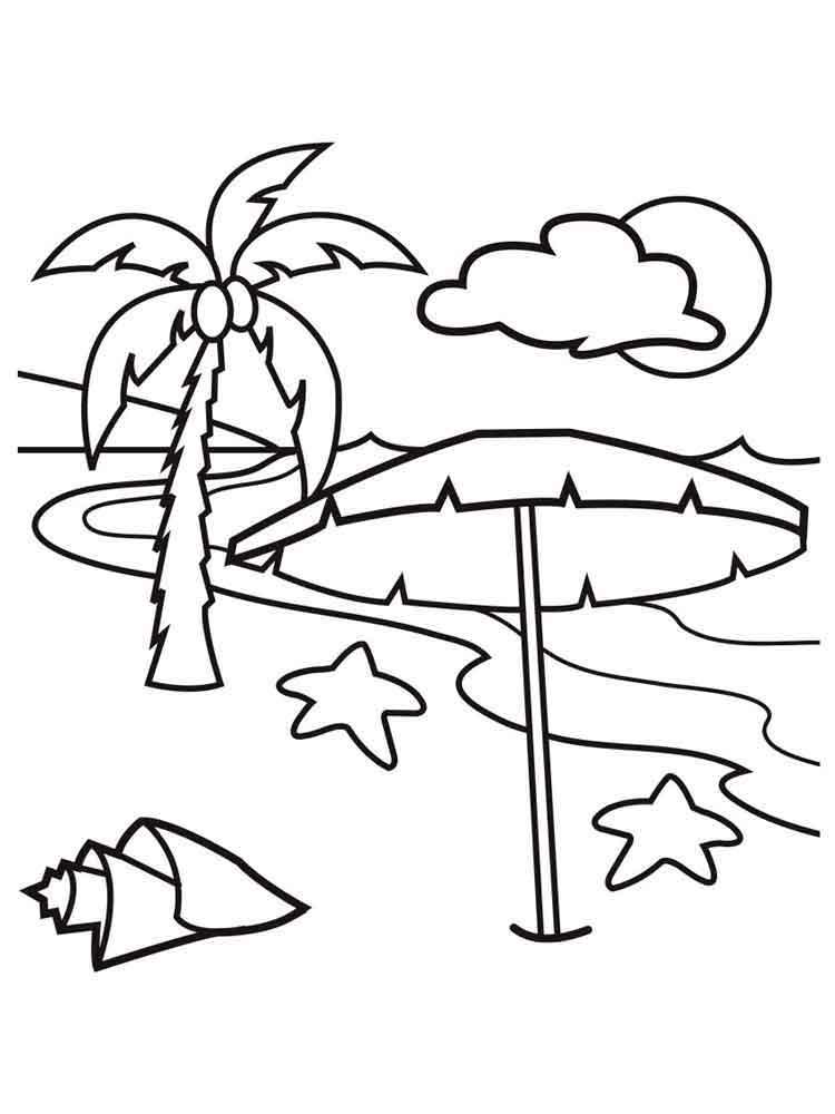 Рисунок отпуск карандашом, любимой куме