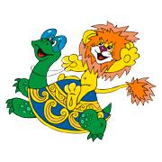 Раскраски Львенок и черепаха