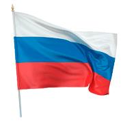 Раскраски Флаги