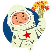 Раскраски День Космонавтики
