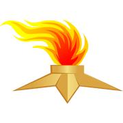 Раскраски Вечный огонь