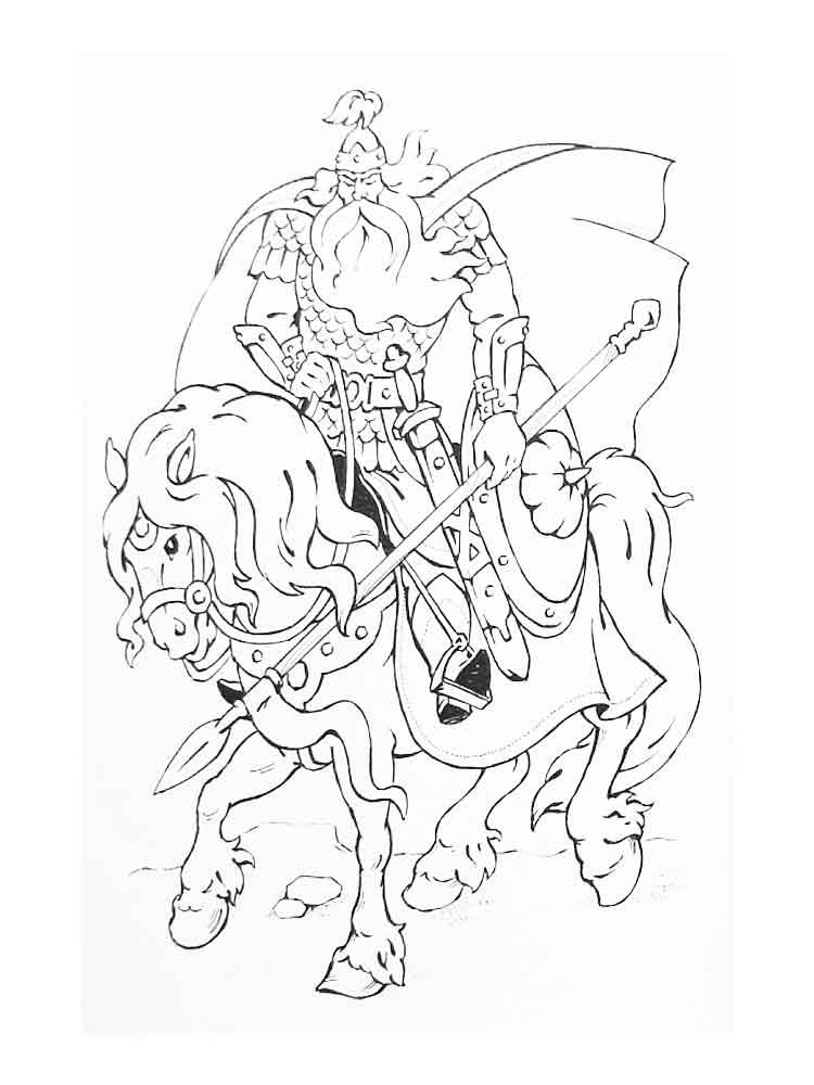 раскраска богатырь на коне распечатать
