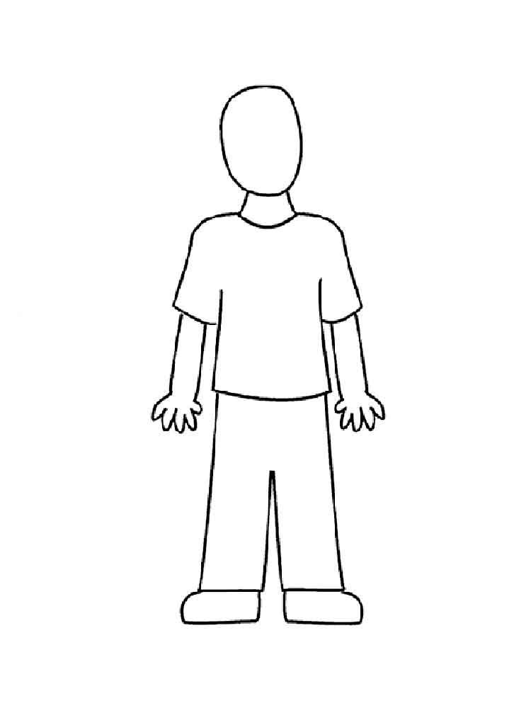 Распечатать рисунок человека в полный рост