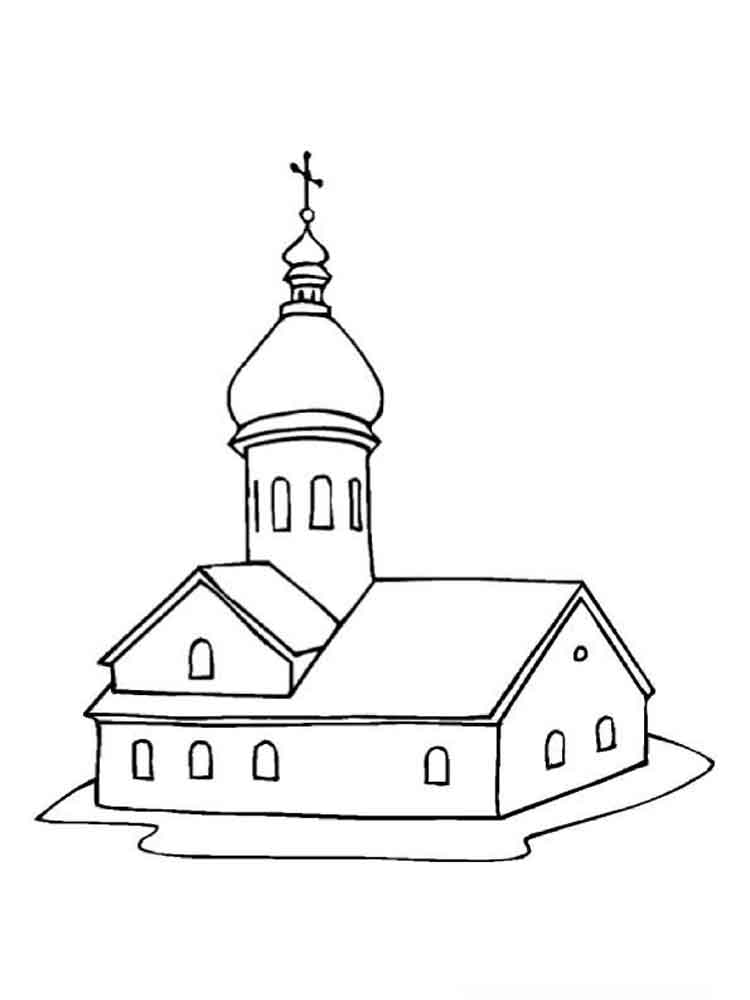 Дня знакомства, картинки соборов для рисования