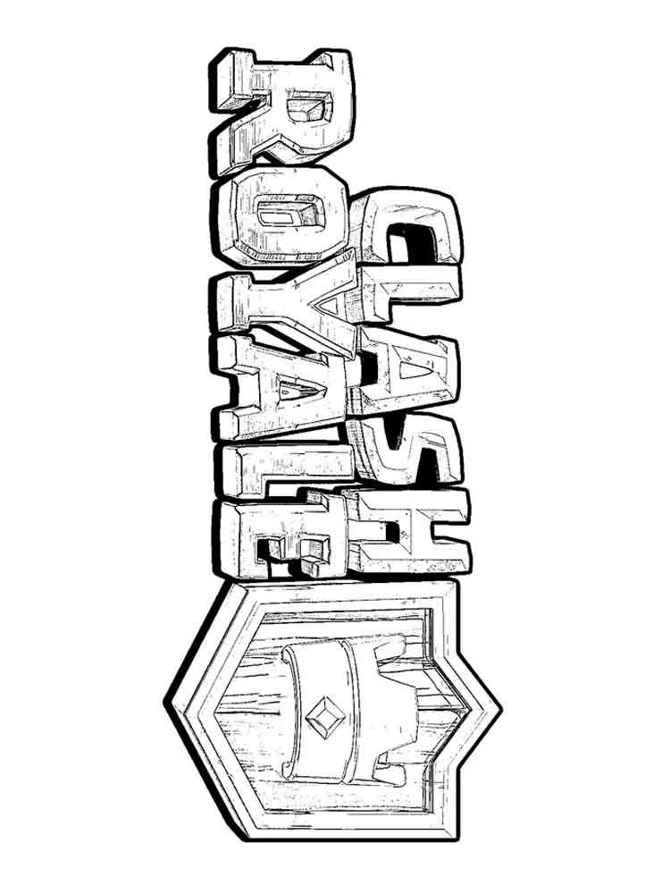 raskraski-klesh-royal-7