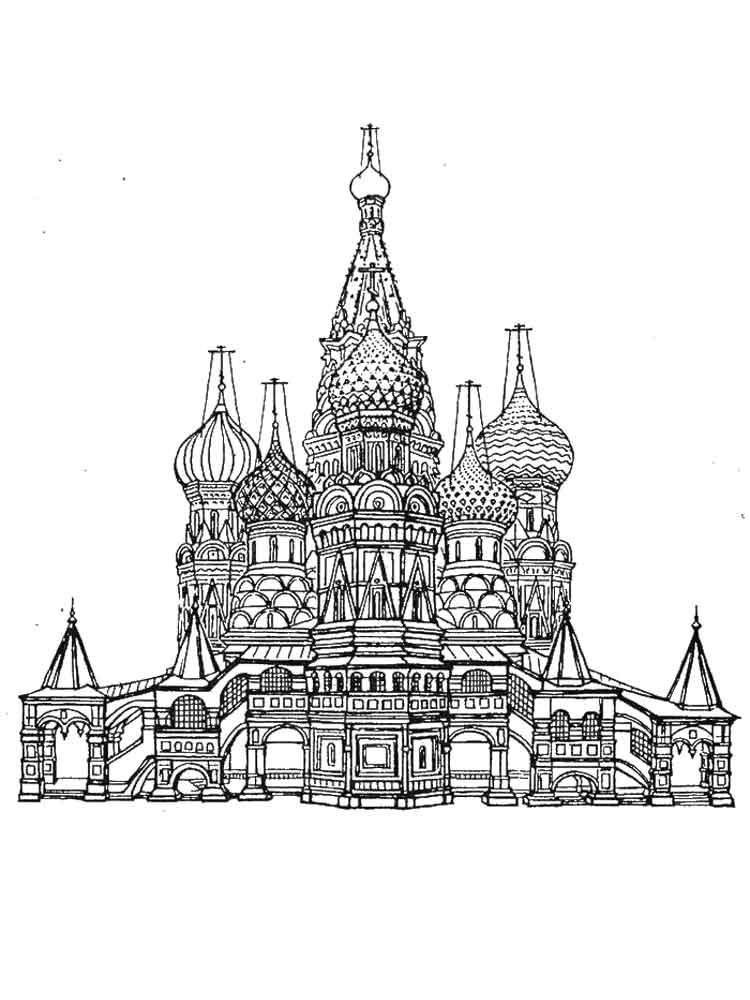 raskraski-kreml-2