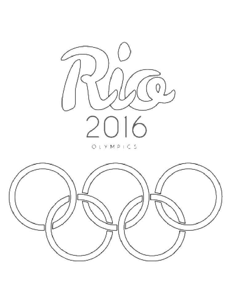 raskraski-olimpiada-21