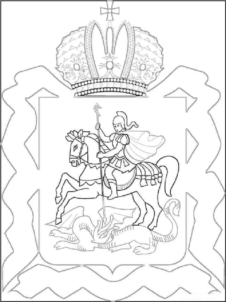 raskraski-rossiya-2