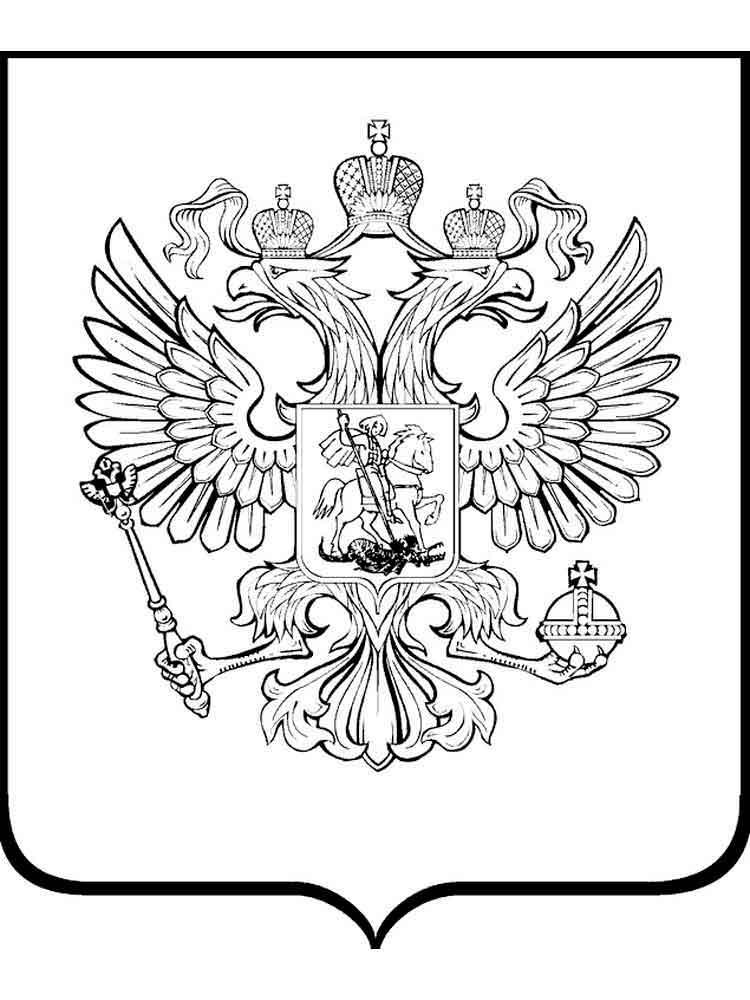 raskraski-rossiya-9