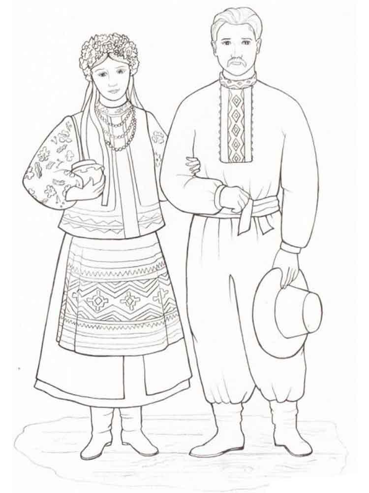 раскраски русский народный костюм скачать и распечатать