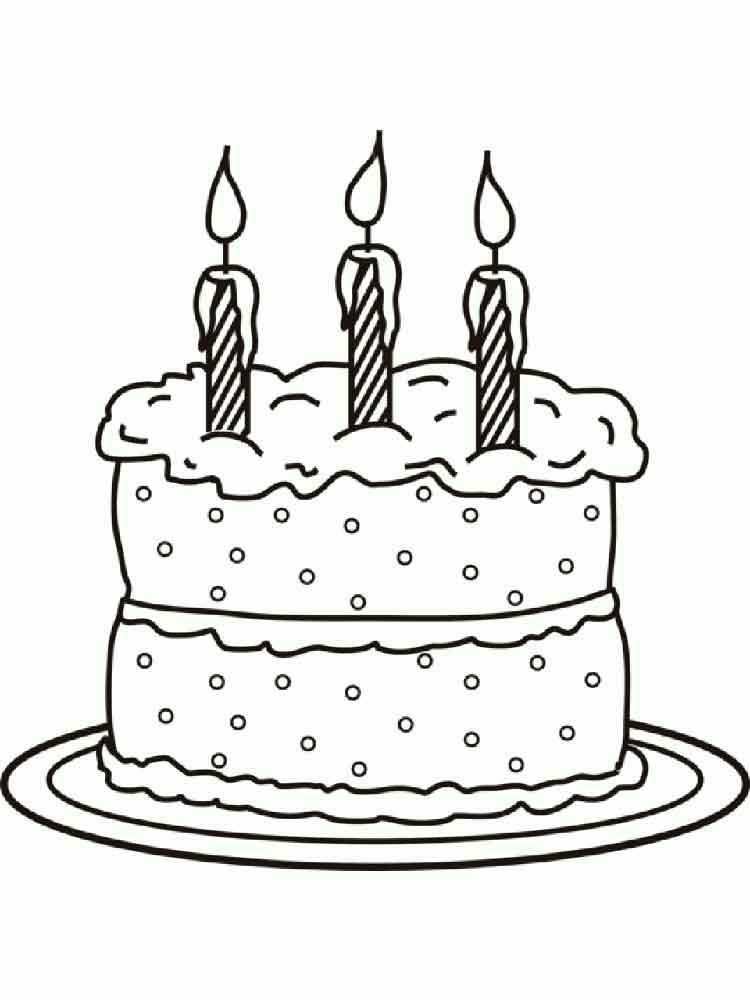 Красивые картинки тортиков для срисовки, приглашение