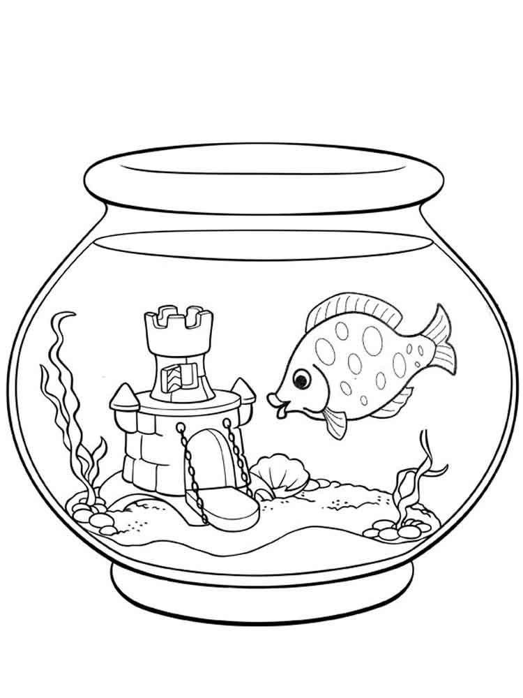 аквариум картинки для печати бы, разве можно