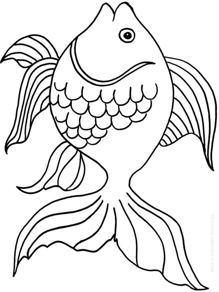Открытка, картинки а4 для печати рыбка