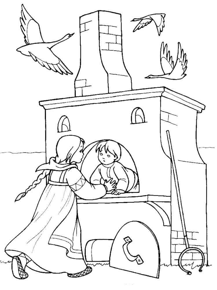 Печка из сказки гуси лебеди картинки раскраски