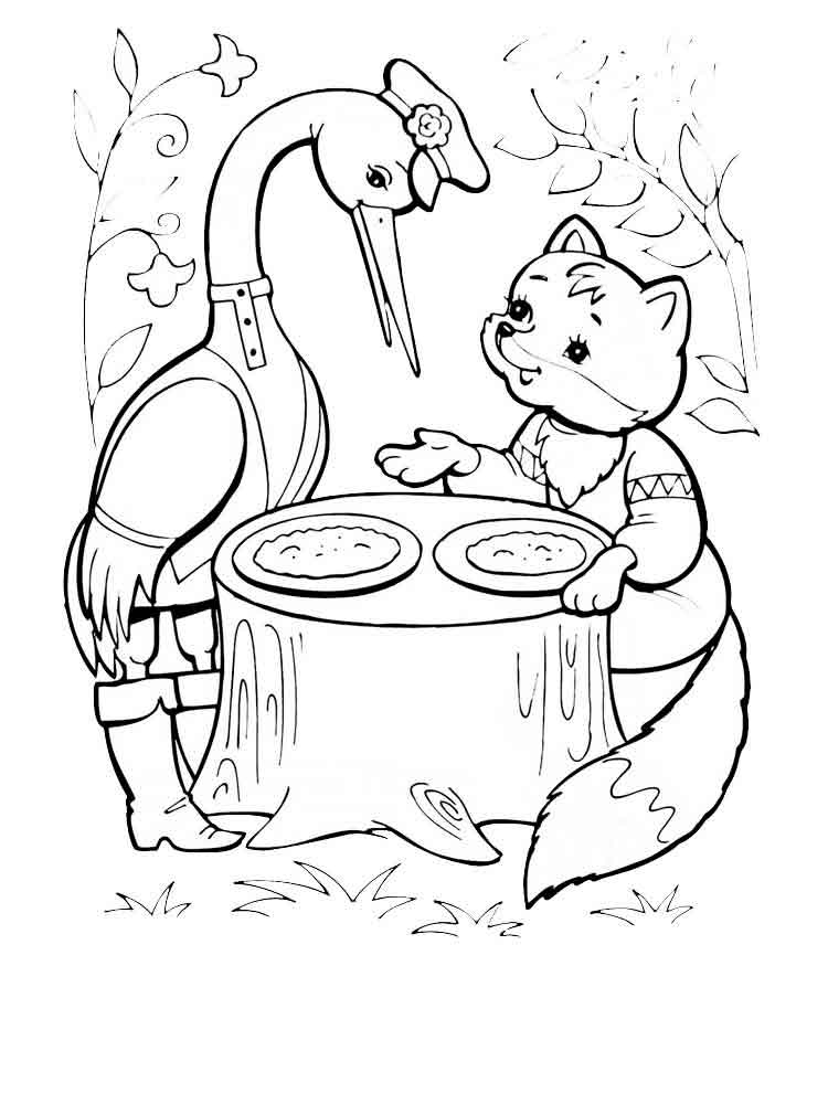 началом рисунки животных из русских народных сказок одному