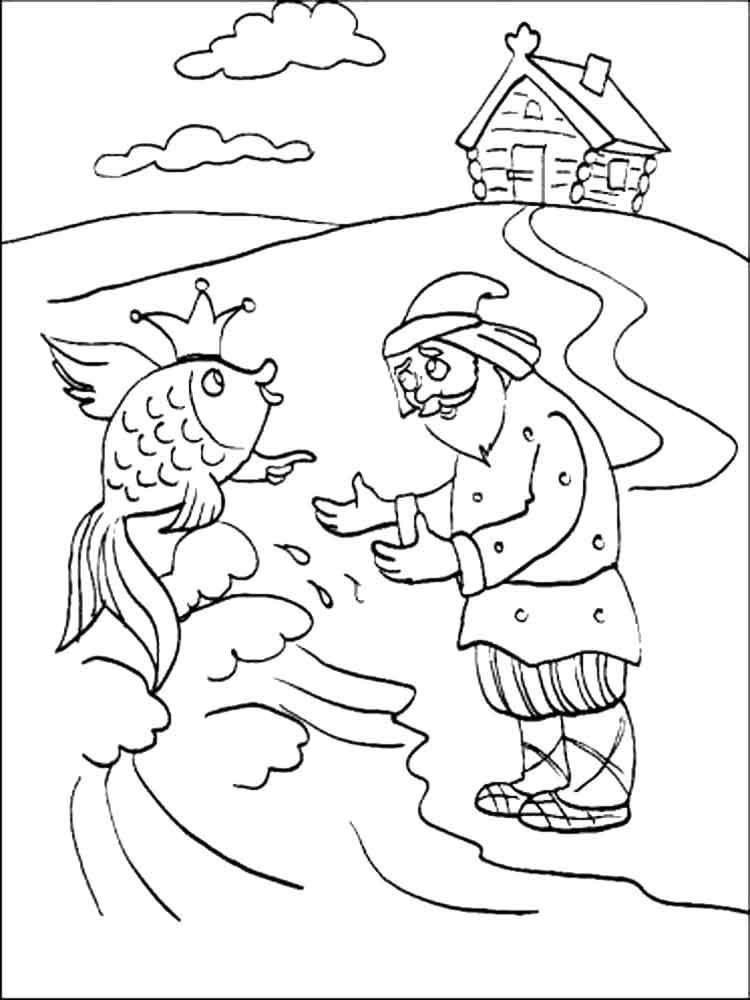 raskraski-zolotaya-rybka-2