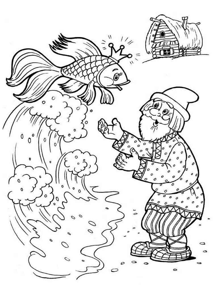 raskraski-zolotaya-rybka-3
